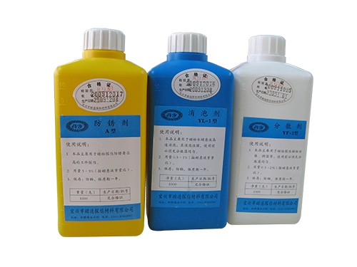 防锈剂消泡剂分散剂