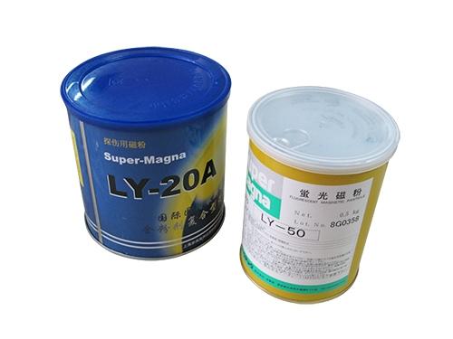 LY-20A荧光磁粉左LY-50右