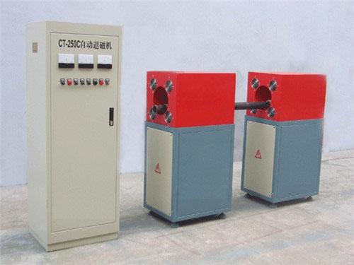 CT-250自动退磁机