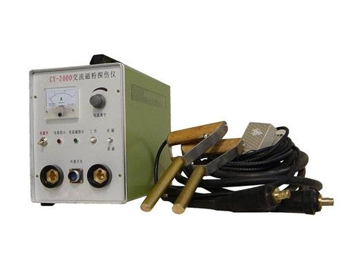 CY-2000A磁粉探伤机